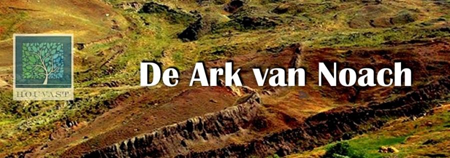 HV Ark Noach